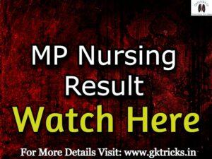 mp nursing result