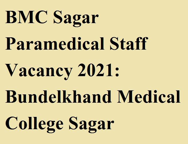 sagar paramedical staff jobs